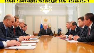 Своровал миллиард  - пошёл на повышение : карьера губернатора в путинской России