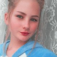 Евгения Степанова