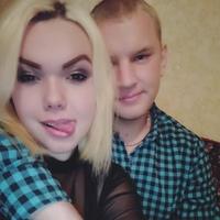 Kusya Shevchuk