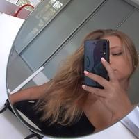 Дарья Каноник