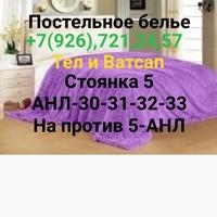 Шодибег Нуров