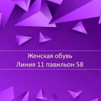 Мардонали Одинаев