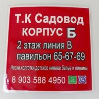 Юсиф Керимов